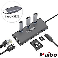 aibo 八合一 Type-C多功能擴充器(USB3.0/HDMI/RJ45/讀