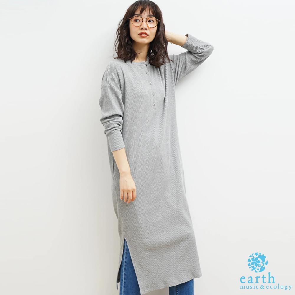 earth music 2WAY正反兩穿素面側開衩連身洋裝