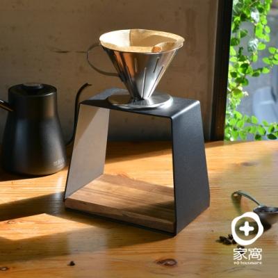 +O家窩 悶蒸十五手沖咖啡濾杯架組(咖啡濾架+濾杯)