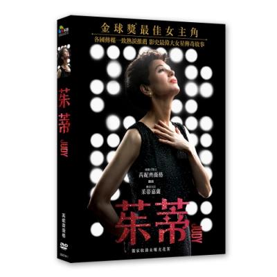 茱蒂 DVD