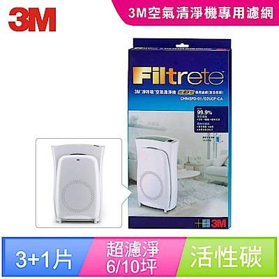 3M 淨呼吸空氣清淨機超濾淨型 6及10坪專用濾網(買三送一超值組) N95口罩濾淨原理 驚喜價