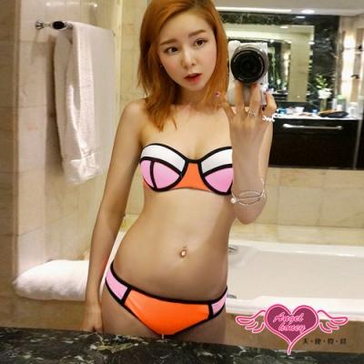 泳衣 酷玩艷夏 二件式鋼圈比基尼泳裝(橘S~L) AngelHoney天使霓裳