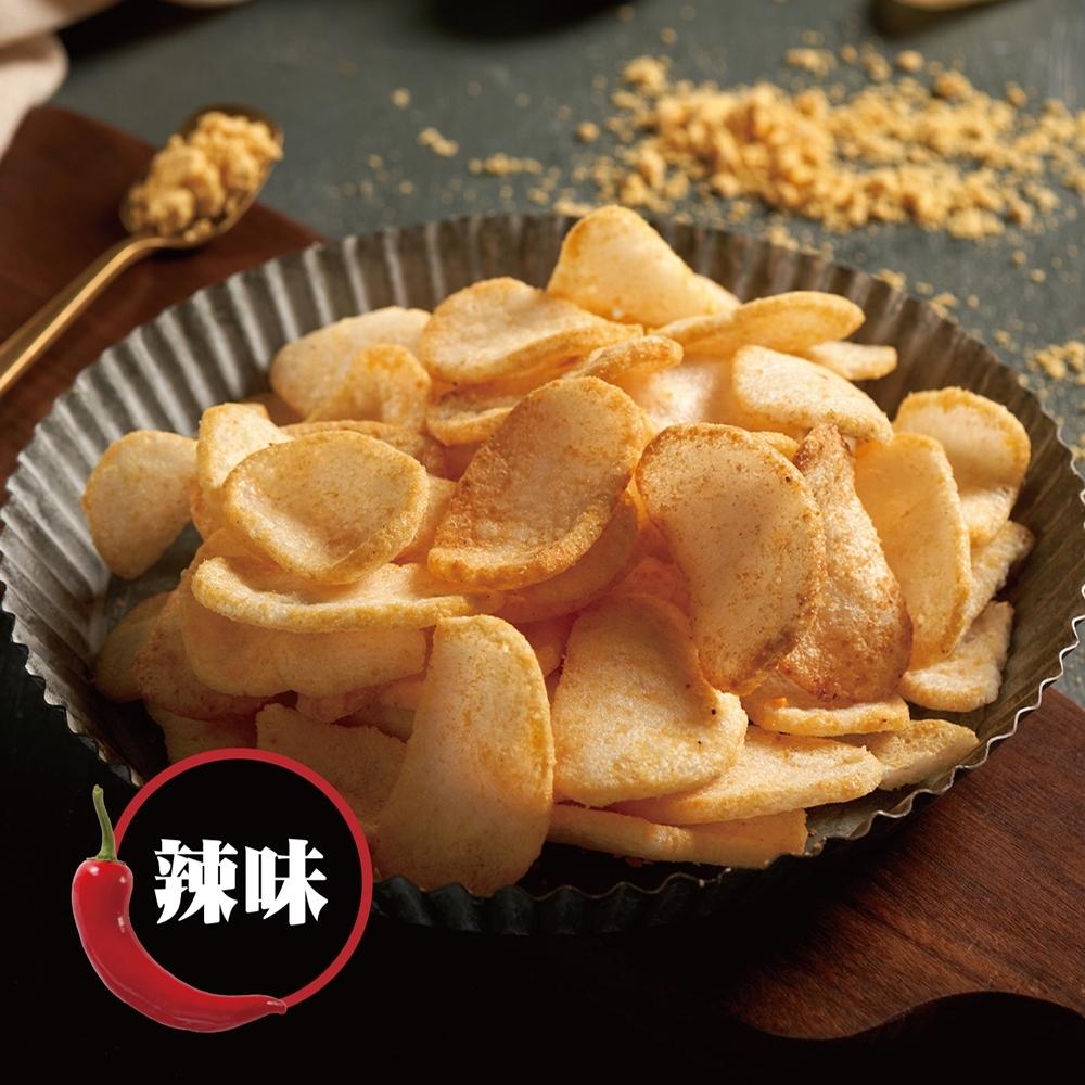 大眼蝦蝦肉餅-辣味鹹蛋黃蝦餅70g