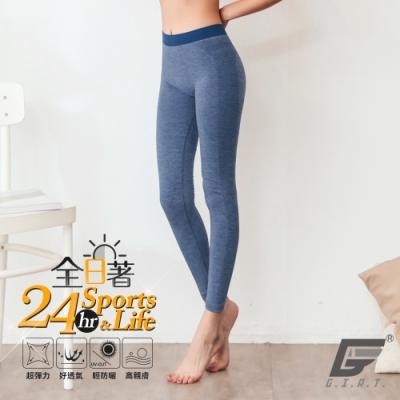 GIAT台灣製24hr全日著排汗透氣彈力瑜珈褲(丹寧)
