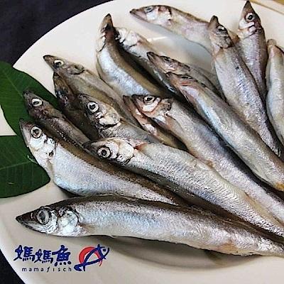 媽媽魚N 柳葉魚(300g/盒,共2盒)