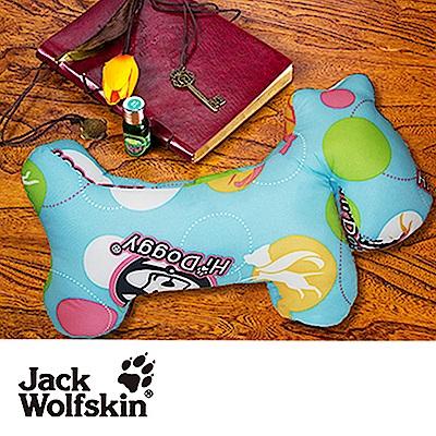 Jack Wolfskin Hi Doggy狗狗抱枕