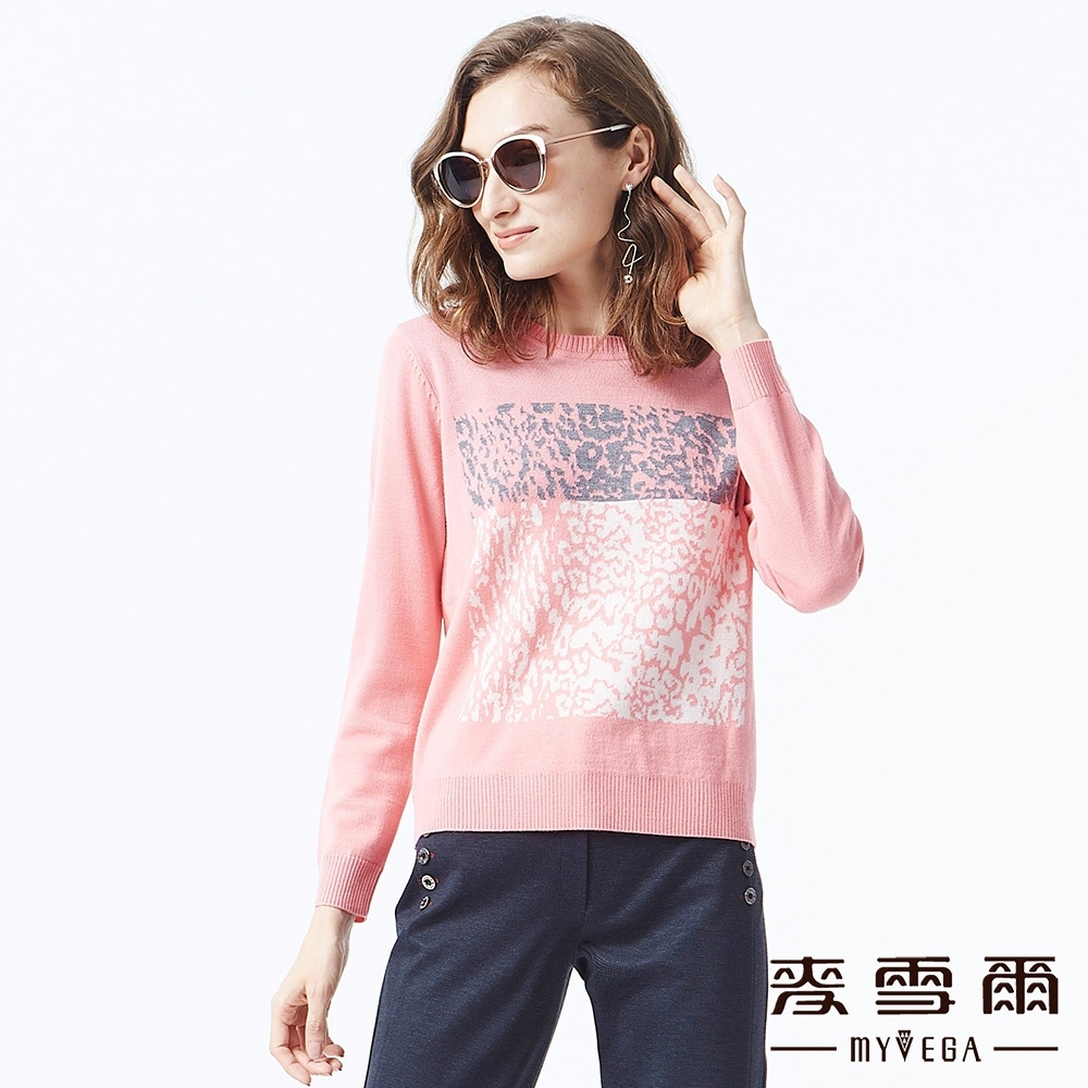 麥雪爾 美麗諾羊毛豹紋針織衫-粉
