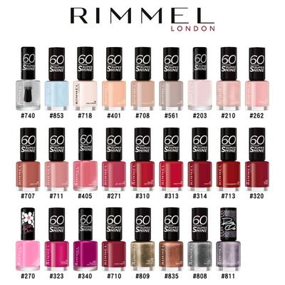 Rimmel倫敦芮魅 超亮感快閃刷手指甲油 8ml (26色)