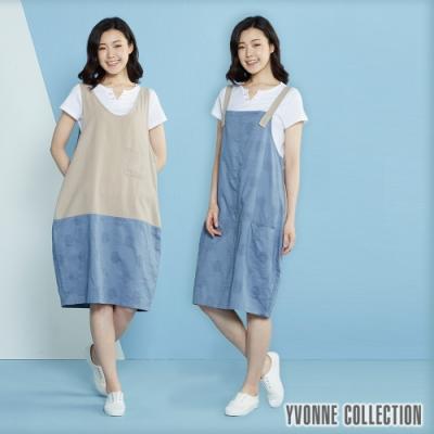 YVONNE 圓點緹花背心洋裝_可兩面穿-灰藍