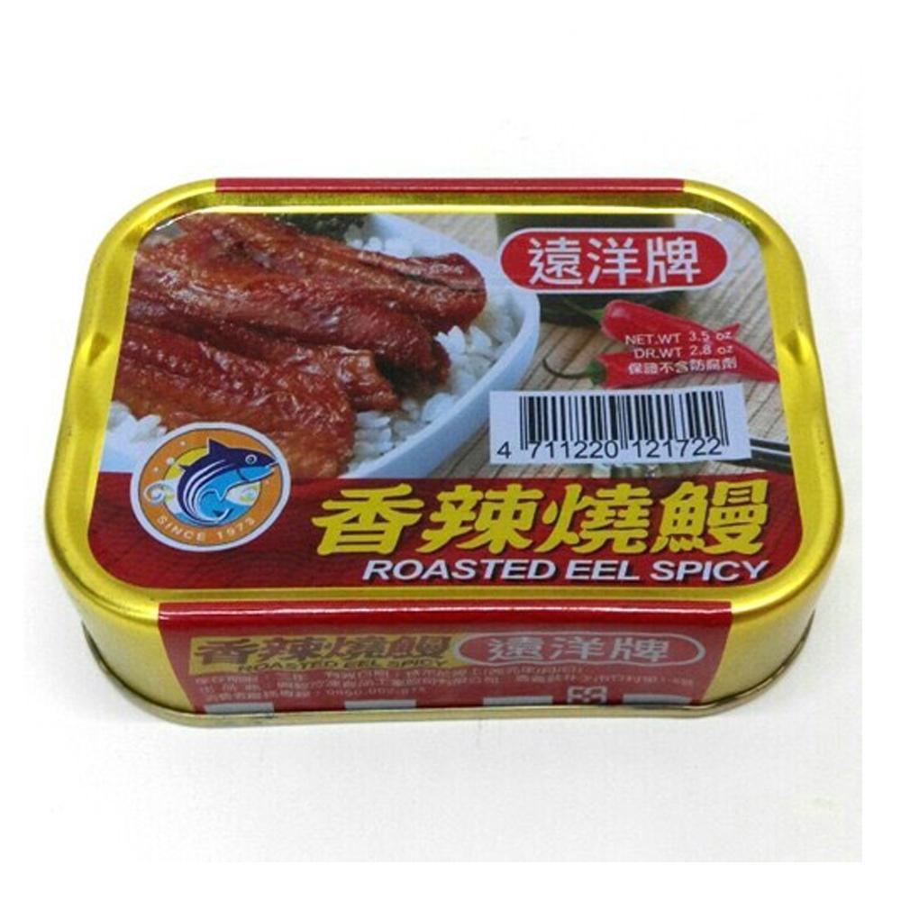 遠洋 香辣燒鰻(100gx3入)