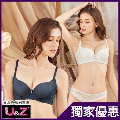[時時樂限定]U&Z-開運邂逅 美背款B-E罩內衣(白/藍擇一)-台灣奧黛莉集團