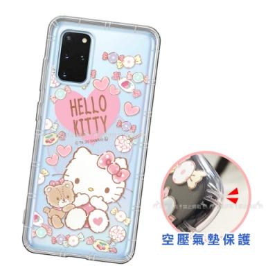 三麗鷗授權 Hello Kitty凱蒂貓 三星 Samsung Galaxy S20+ 愛心空壓手機殼(吃手手)