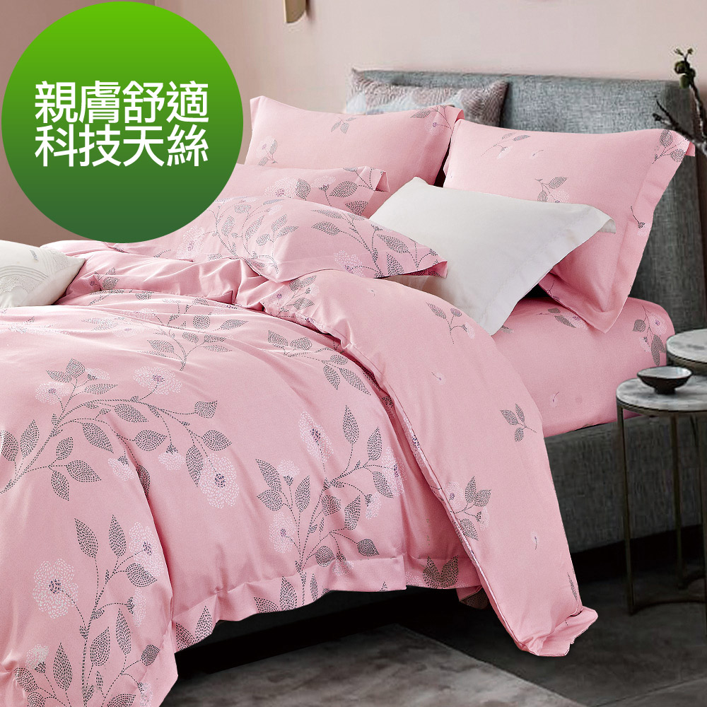 La Lune 裸睡親膚科技天絲雙人兩用被單人床包枕套3件組 暖風輕拂