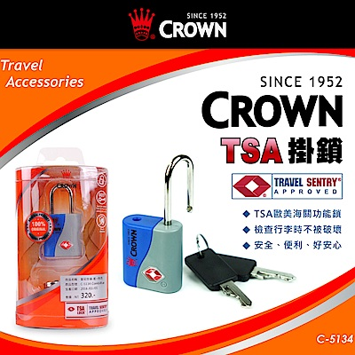 CROWN 皇冠 TSA海關鑰匙鎖 鎖頭掛鎖 三色可選