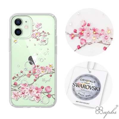 apbs iPhone 12 mini 5.4吋輕薄軍規防摔施華彩鑽手機殼-幻夢之櫻