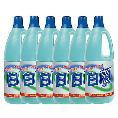 白蘭 漂白水1.5L x 6入組/箱購