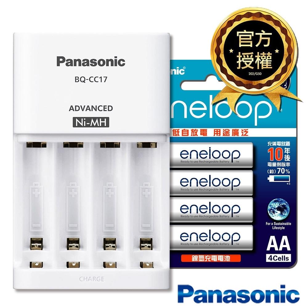 ▼限量贈送原廠電池盒▼ Panasonic eneloop 智控型4槽充電3號電池組(BQCC17+3號4入)