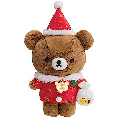拉拉熊2018聖誕節店舖限定版毛絨公仔。懶熊San-X