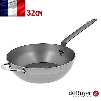 de Buyer畢耶 原礦蜂蠟系列-法式傳統柄深煎鍋32cm(附握耳)