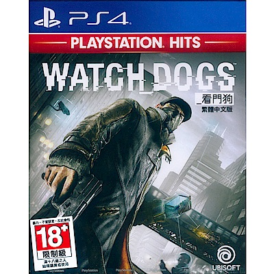 看門狗 Watch Dogs -PS4 中英文亞版