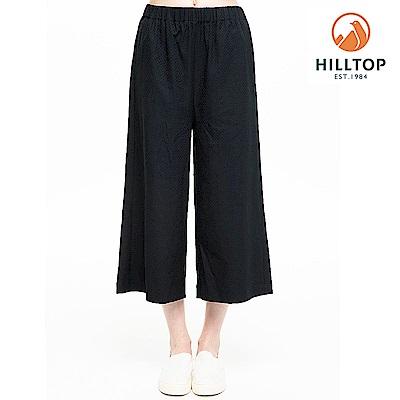 【hilltop山頂鳥】女款超潑水抗UV高腰寬口七分褲S07FH5黑美人