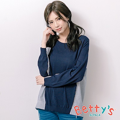 betty's貝蒂思 荷葉袖條紋拼接針織衫(深藍)