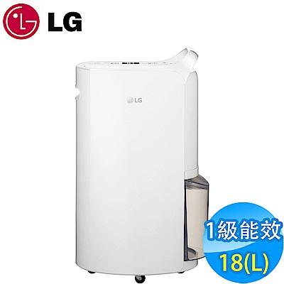 LG 18L 1級變頻PuriCare清淨除濕機
