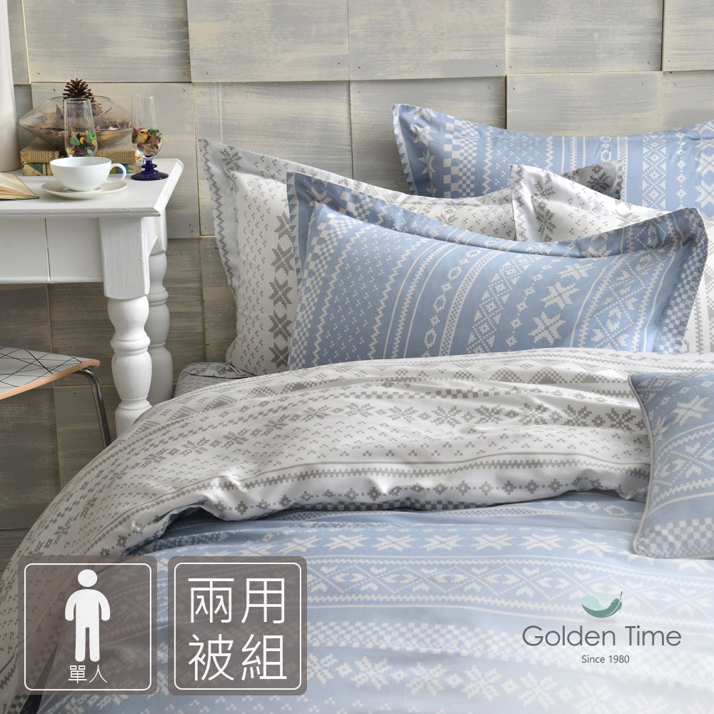 GOLDEN-TIME-烏克蘭印象-藍-精梳棉-單人三件式兩用被床包組