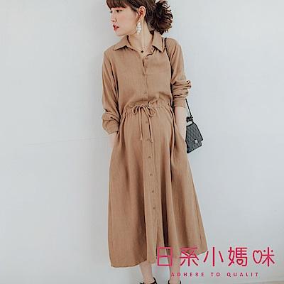 日系小媽咪孕婦裝-正韓孕婦裝 知性襯衫領排釦腰抽繩亞麻洋裝