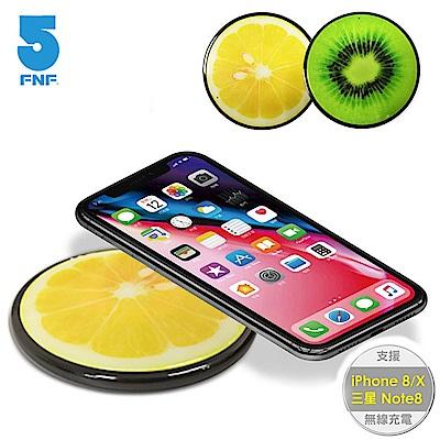 ifive 水果系列超療癒鋁合金無線快速充電盤-支援9V/10W快充- 無線充電盤(檸檬黃