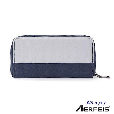 Aerfeis 阿爾飛斯 AS-1717 簡約系列 證件收納包
