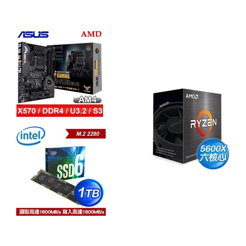 (U+MB+SSD) AMD R5 5600X+華碩 TUF GAMING X570-PLUS(WI-FI)主機板+ Intel 660p 1TB M.2 PCIe SSD