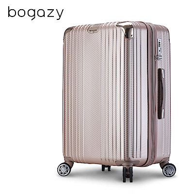 Bogazy 星光旋律 20吋編織紋可加大行李箱(香檳金)