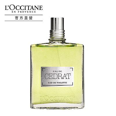 L'OCCITANE歐舒丹 枸櫞淡香水75ml