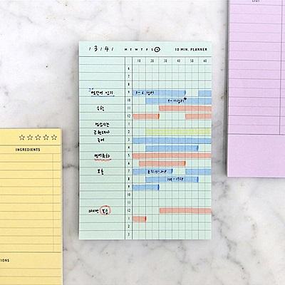 Second Mansion 有彩度的計劃功能便條本-05十分鐘日程表-綠