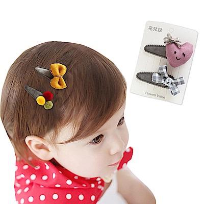 JoyNa兒童髮夾 BB夾 寶寶髮帶 兒童髮飾-5組入
