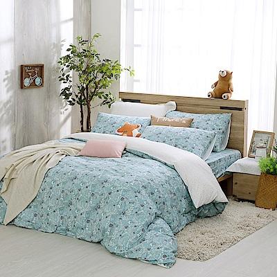 鴻宇 100%精梳棉 狐狸樂園 雙人加大四件式兩用被套床包組