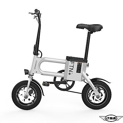 【e路通】ES-T2 親樂 鋁合金 36V鋰電 7.5AH 定速 LED燈 親子電動車