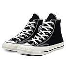CONVERSE-男女休閒鞋162050C-黑