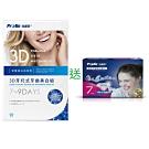 Protis普麗斯 3D牙托式深層牙齒美白長效組 7-9天(送美白貼片7天)