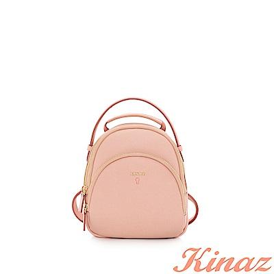 KINAZ 開啟幸福多用後背包-浪漫粉-鑰匙系列