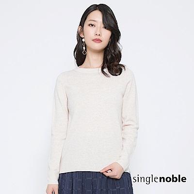 獨身貴族 簡單日常純色側開衩針織衫(3色)