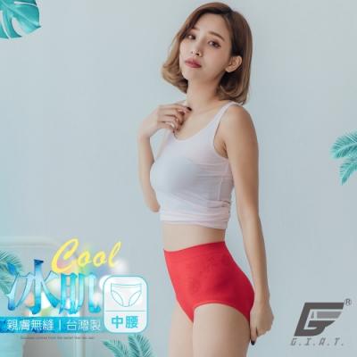 GIAT台灣製涼感無縫美臀褲(中腰款)-亮紅