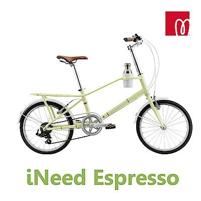 momentum x GIANT 都會品味時尚小徑 iNeed Espresso