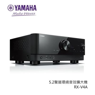 YAMAHA 5.2聲道環繞音效擴大機 RX-V4A