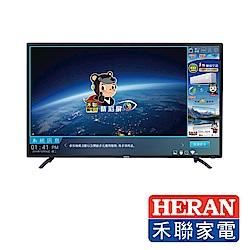 HERAN禾聯 32吋 9H強化玻璃 液晶顯示器+視訊盒 HD-32XA2