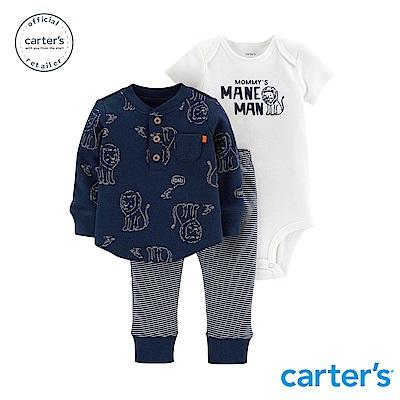 Carter's 小獅子3件組套裝