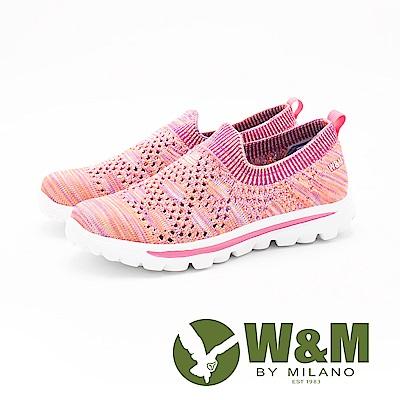 W&M MODARE 飛線編織輕量透氣 女鞋-粉橘(另有灰黑、淺灰)