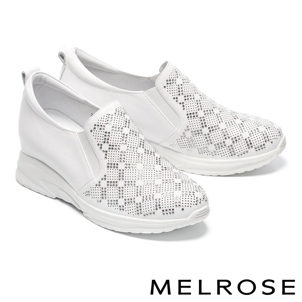 休閒鞋 MELROSE 時髦閃耀晶鑽沖孔全真皮厚底休閒鞋-白
