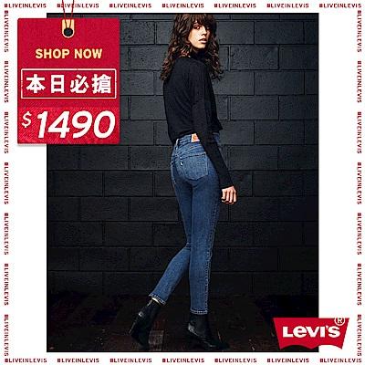 Levis 男友褲 中腰寬鬆版牛仔褲 淺藍刷白 彈性布料